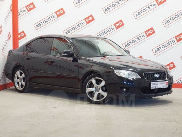 Subaru Legacy, 2008 год, 500 000 руб.