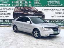 Красноярск Hyundai NF 2008