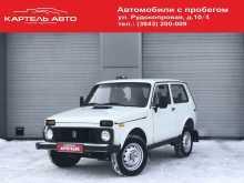 Новокузнецк 4x4 2121 Нива 1998