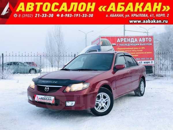 Mazda Familia, 2001 год, 249 000 руб.