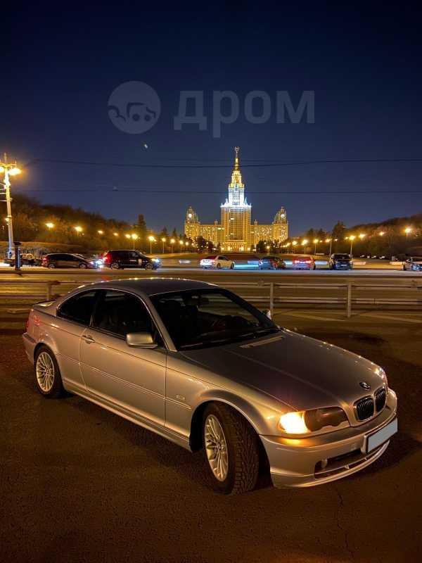 BMW 3-Series, 1999 год, 440 000 руб.