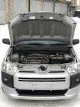 Toyota Probox, 2015 год, 515 000 руб.
