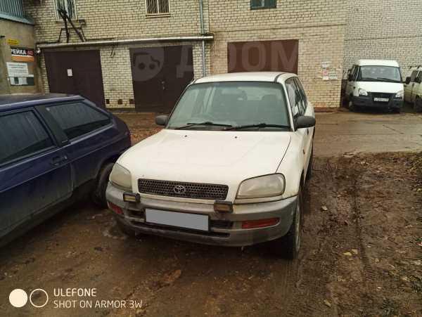 Toyota RAV4, 1997 год, 195 000 руб.