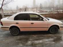 Новосибирск Tercel 1998