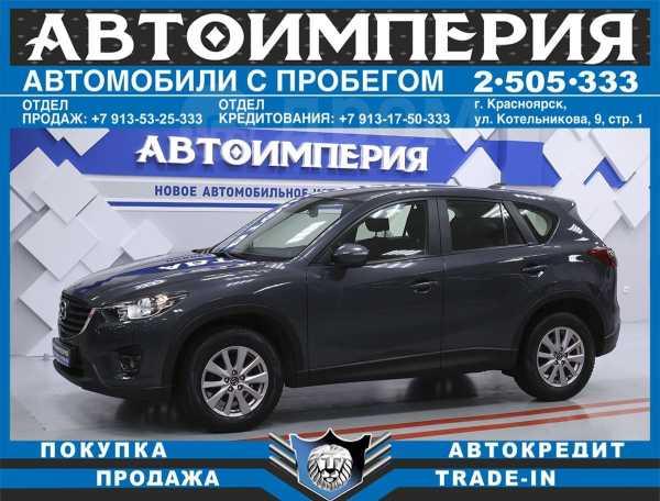 Mazda CX-5, 2015 год, 1 235 000 руб.