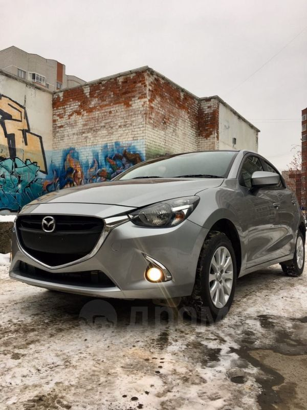 Mazda Demio, 2016 год, 699 000 руб.
