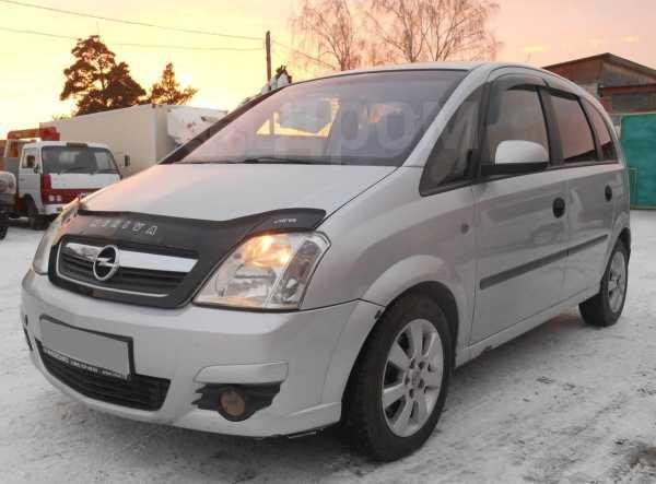 Opel Meriva, 2005 год, 210 000 руб.