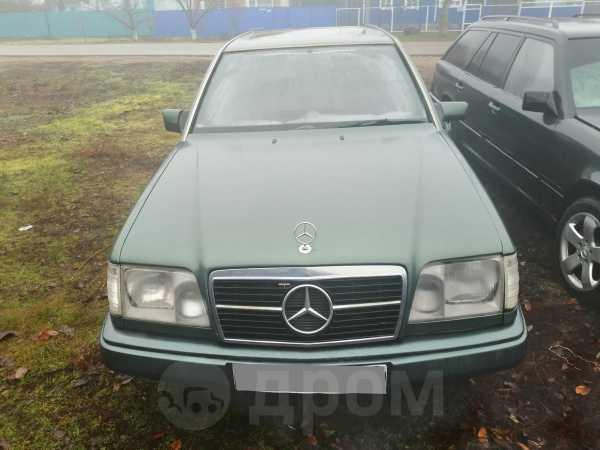Mercedes-Benz E-Class, 1992 год, 145 000 руб.