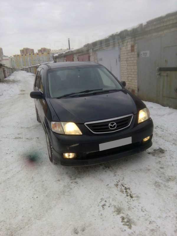 Mazda MPV, 2002 год, 210 000 руб.