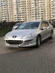 Москва 407 2005