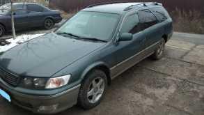 Белгород Mark II 1999