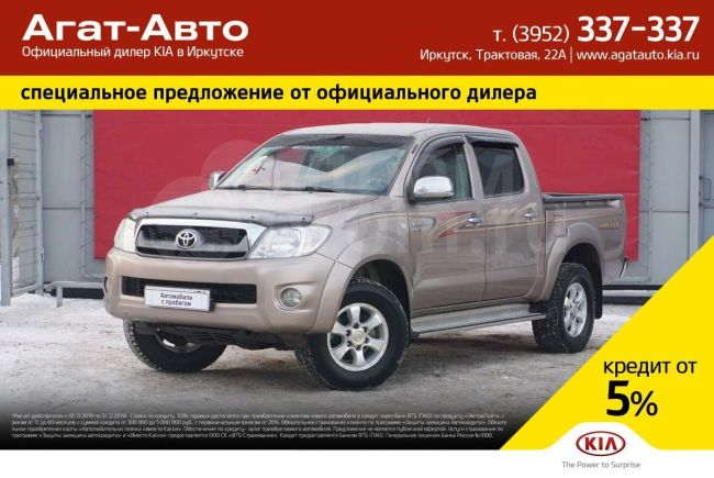 Toyota Hilux Pick Up, 2011 год, 998 000 руб.
