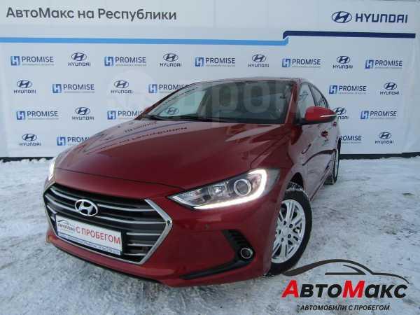 Hyundai Elantra, 2016 год, 965 000 руб.