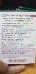Лада 2114 Самара, 2013 год, 160 000 руб.