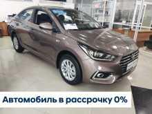 Хабаровск Solaris 2019