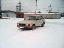 Ростов-на-Дону 2141 1996