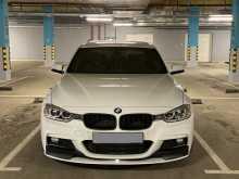 Хабаровск BMW 3-Series 2015