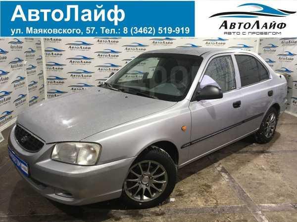 Hyundai Accent, 2005 год, 239 000 руб.
