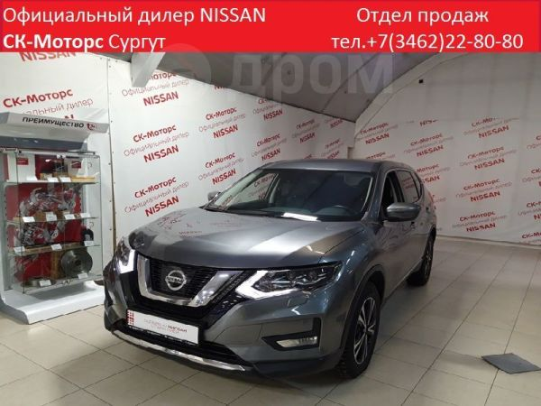 Nissan X-Trail, 2018 год, 1 959 000 руб.