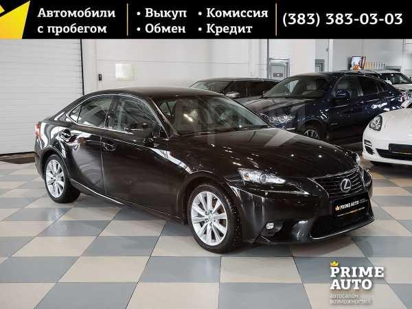 Lexus IS250, 2014 год, 1 480 000 руб.