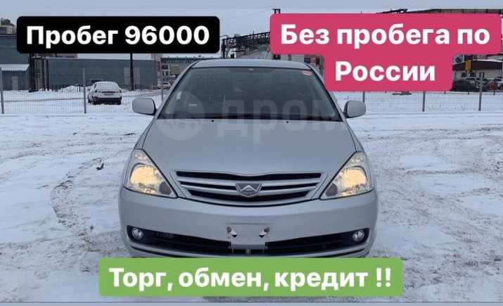 Toyota Allion, 2007 год, 650 000 руб.