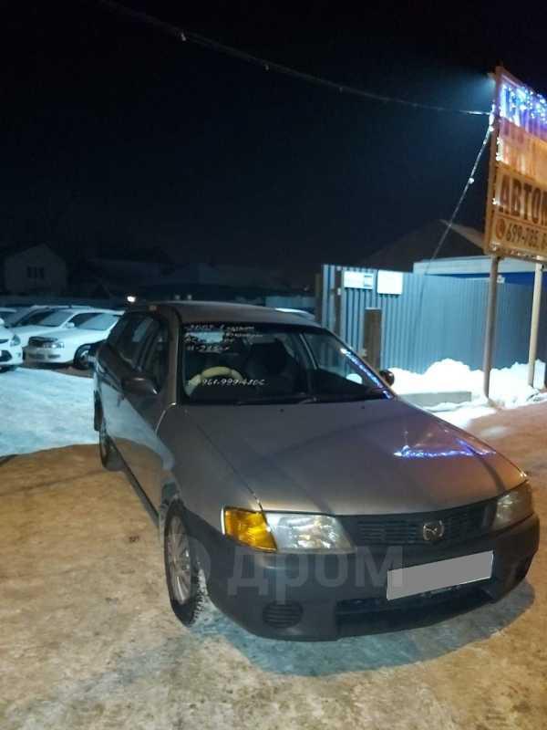 Mazda Familia, 2001 год, 229 000 руб.