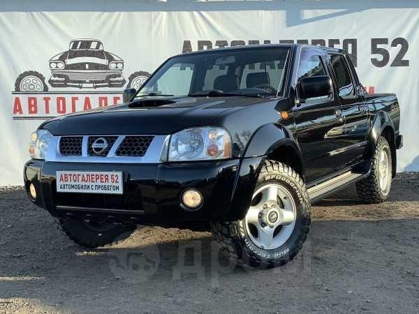 Nissan NP300, 2008 год, 650 000 руб.