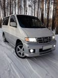 Ford Freda, 1999 год, 495 000 руб.