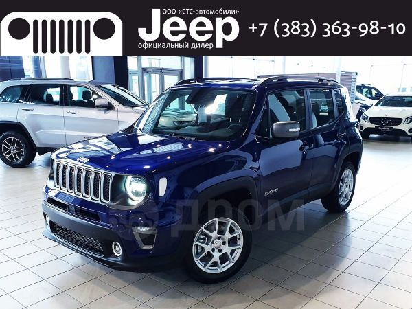Jeep Renegade, 2019 год, 2 285 000 руб.