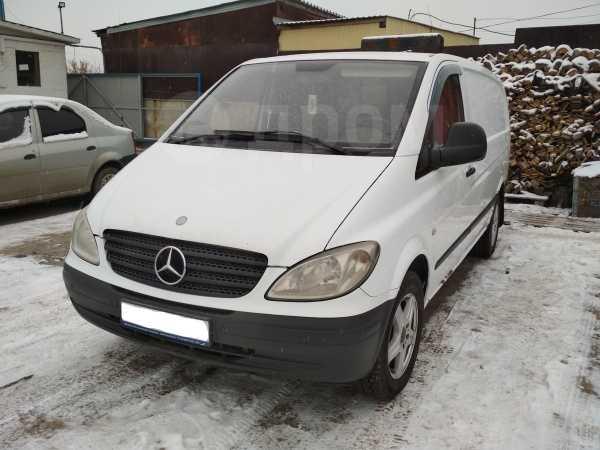 Mercedes-Benz Vito, 2008 год, 559 000 руб.
