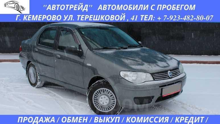 Fiat Albea, 2007 год, 169 000 руб.