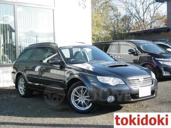 Subaru Outback, 2008 год, 300 000 руб.