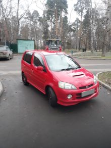 Москва YRV 2001
