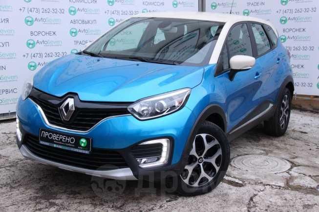 Renault Kaptur, 2016 год, 949 000 руб.