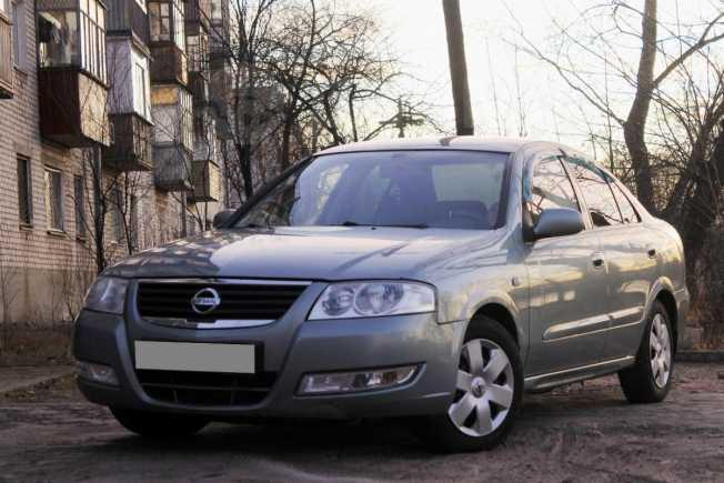 Nissan Almera Classic, 2008 год, 299 999 руб.