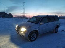 Якутск Grand Vitara XL-7