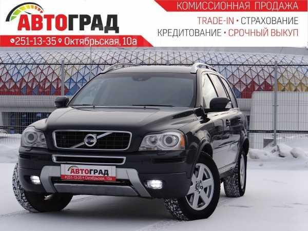 Volvo XC90, 2012 год, 997 000 руб.