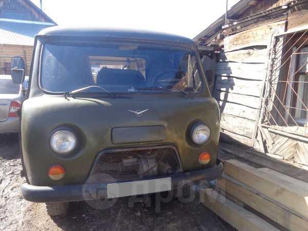 УАЗ Буханка, 1987 год, 70 000 руб.
