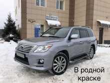 Томск LX570 2010