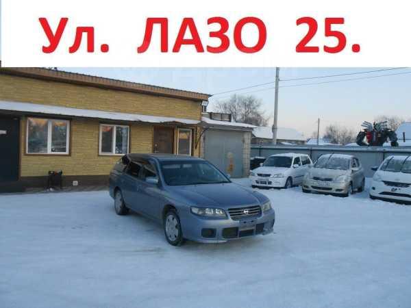 Nissan Avenir, 2005 год, 130 000 руб.