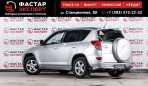 Toyota RAV4, 2008 год, 659 000 руб.