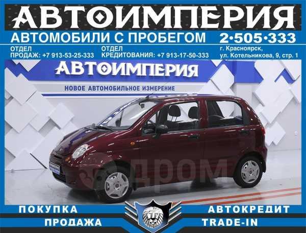 Daewoo Matiz, 2012 год, 153 000 руб.