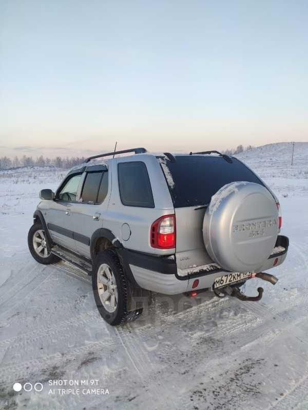 Opel Frontera, 2002 год, 490 000 руб.