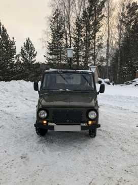 Новосибирск ЛуАЗ 1981