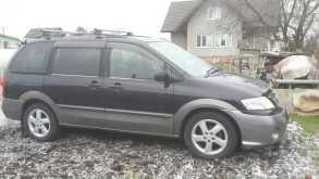 Лотошино MPV 2001