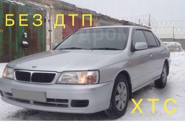 Nissan Bluebird, 1998 год, 253 000 руб.