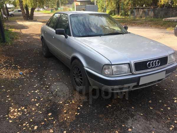 Audi 80, 1991 год, 130 000 руб.