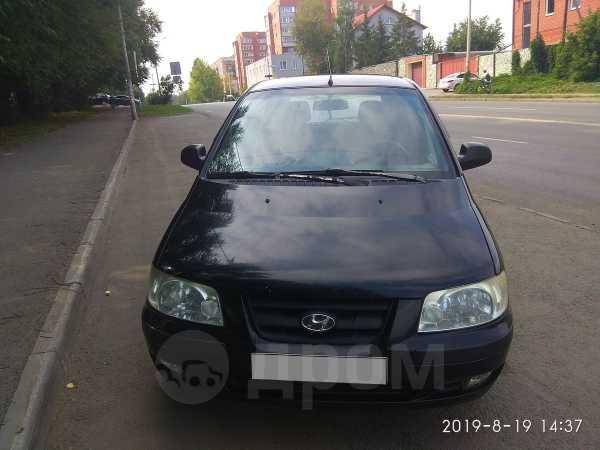 Hyundai Lavita, 2002 год, 120 000 руб.