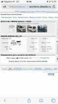 Nissan Serena, 2013 год, 735 000 руб.