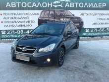 Красноярск XV 2012
